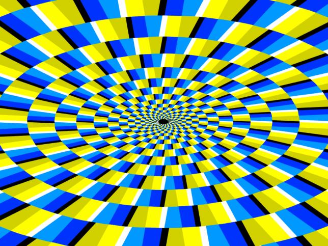 optical-1